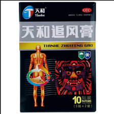 5 boxes Tianhe Zhuifeng Gao Plaster for Relieve Pain Lumbar & Back Pain 天和追风膏