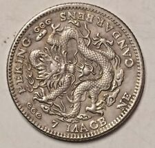 OLD SILVER CHINA CHINESE 25mm SILVER COIN,PEKING  7 MACE NE CANDARENS,DRAGON