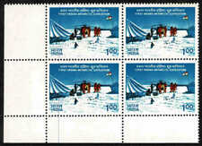 India 1983 The First Indian Antartic Expedition Block Of Four Stamps - MUH