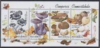 Champignons Mushrooms Bulgarie Bloc 1994, Timbrés, Used