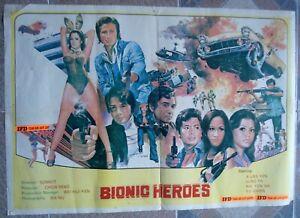 "BIONIC HEROES Original Chinese Movie Poster 21x31"" Alan Yen Film Cinema 70s"