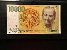 Israel 10000 Shekel Golda Meir 1984 Unc