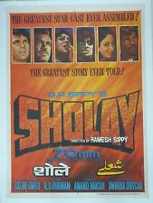 INDIAN VINTAGE OLD BOLLYWOOD MOVIE POSTER- SHOLAY / AMITABH BACHCHAN,DHARMENDRA