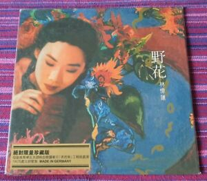 Sandy Lam ( 林憶蓮 ) ~ 野花 ( Made In Germany with Serial Number 489 ) Lp