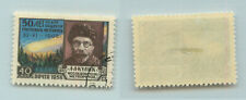 Russia USSR ☭ 1958 SC 2088 used. rtb1880