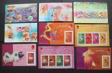 Hong Kong 9 MNH S.Sheets Year of the Pig/Horse/Dragon, Fungi,Olympics,Millennium
