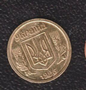 UKRANIA 1 HRIVNIA 1995