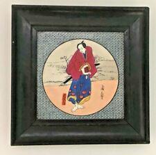 Antique Framed Josiah Wedgwood Etruria Tile Of Asian Japanese Samurai c: 1870's