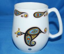 "Royal Tara bone china mug with ""Book of Kells"" lettter ""C"""