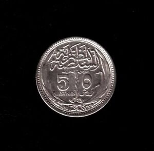 EGYPT KINGDOM, COIN 5 Piastres, Year 1916; Silver, Circulated
