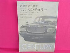 Toyota Century All Models Catalog Archive Data Book