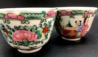 FAMILLE ROSE Y.T. China Set 4 Hand-Painted Porcelain Teacups; Hong Kong (RF972)