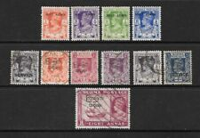 1945 to 1947 KGVI Collection of 11 Stamps Mint  &  Used BURMA