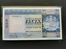 1980 The Hong Kong & Shanghai Banking Corp $50 dollars Banknote