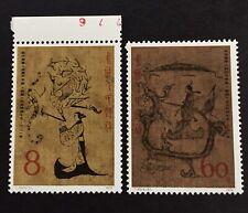 China PRC 1469-1470, T33, MNH. Ancient Art, 1979  Set of 2