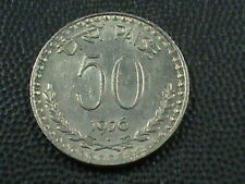 INDIA  50 Paise  1976 B  UNC , COMBINED SHIPPING