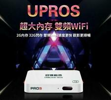 Unblock Tech 2019最新安博盒子7代 美國行貨 UBOX7 ProS I9 2g+32g US Gen7 TV Box