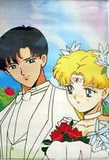 Sailor Moon Endymion and Serenity Wedding Paper Poster Anime Licensed Mint