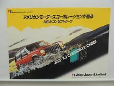 Japanese Jeep XJ Cherokee Chief Dealer Brochure Mitsubishi Literature L9066