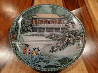 Imperial Jingdezhen Porcelain Collector Plate dated 1989 Fishing