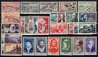 PP136454/ FRANCE / LOT 1954 – 1956 MINT MNH COMPLETE SETS CV 220 $