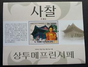 Sao Tome Korea Temple And Bhuddha 2009 Religious Worship Culture (ms) MNH