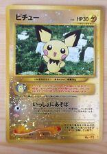 Pichu reverse holo Japanese pokemon promo card