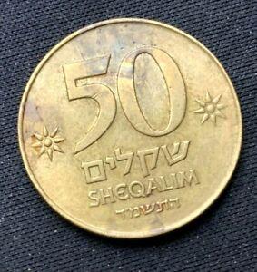 1985 Israel 50 Sheqalim Coin XF   World Coin   Aluminum Bronze   #K1266