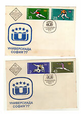 stamps Bulgaria A924 2426-2429 Games Emblem First Day Issue