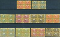 Stamp Germany Revenue Block WWII Fascism War Era Invalid III Set MNH