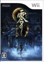 Nintendo Wii Zero Tsukihami No Kamen Gesshoku Japan Import Game Japanese