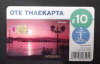 GREECE M150 05/14 Lefkada 60000pcs GRIECHENLAND GRECIA GRECE HELLAS GRIEKENLAND