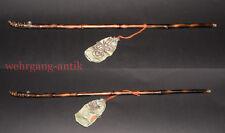 Japanische Pfeife mit Tabakbeutel, Edo-Zeit um 1850