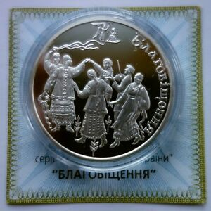 ANNUNCIATION Ukraine 1 Oz Silver Proof 10 UAH Coin 2008 Religion Holiday KM# 515