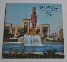 SONO CAIRO 7 inch Record (384270) rare Arabic - UAR