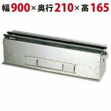 Yakitori BBQ TERUHIME TK-921 Stainless Charcoal Grill Hibachi Konro 90cm #1027