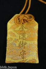 お守り OMAMORI Amulette japonaise porte bonheur 210