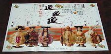"Tony Leung ""A Chinese Ghost Story 3"" Joey Wong HK RARE ORIGINAL 1991 Poster A"