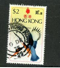 HONG KONG--Individual Stamp Scott #311
