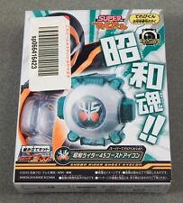 Kamen Rider Ghost SHOWA EYECON NEW SEALED Bandai Japan Driver