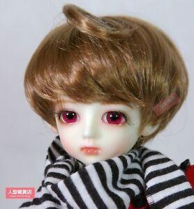 BJD Doll 1/6 6-7 Wig Short Curly Hair Mohair For Boy Girl Brown