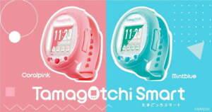 Pre-order Bandai Tamagotchi Smart 25th Anniversary caralpink / mintblu JP NEW