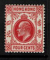 Hong Kong SG# 93, Mint Lightly Hinged - Lot 021217