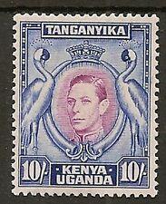 KUT 1938-54 KGVI 10/- P13¼ SG149 MINT CAT £140