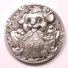 Shenyang mint 2018 Chinese Lunar Dog 80g silver China Medal