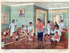PROPAGANDA POLITICAL KINDERGARTEN CHILDREN CHINA COMMUNISM MAO ART PRINT BB2583B
