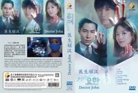 Doctor John (Chapter 1 - 32 End) ~ All Region ~ Brand New & Factory Seal ~
