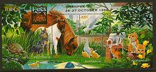 AUSTRALIA :19996 Australian Pets M/Sheet 'SWANPEX' overprint SG MS1651 unm