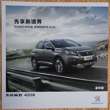 Dongfeng Peugeot 4008 car (made in China) _2017 Prospekt / Brochure