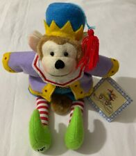 Vtg Cuties Mary Engelbreit JoJo The Monkey Plush Stuffed Animal 14in New W / Tag
